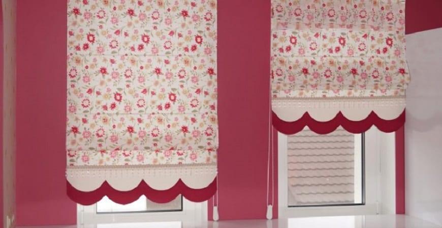 Рулонные шторы с фигурным краем