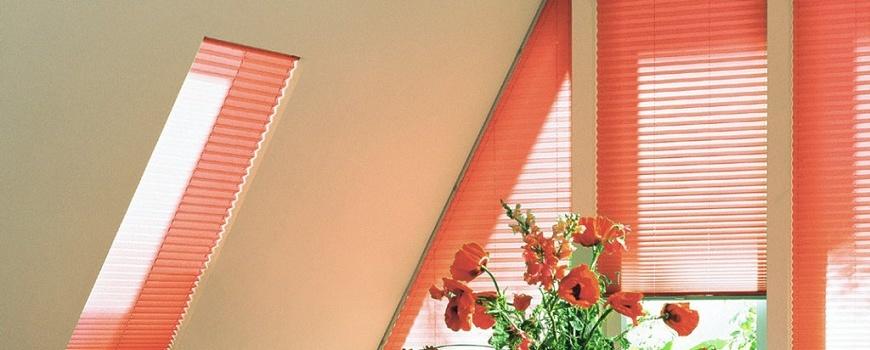 Акция на шторы плиссе