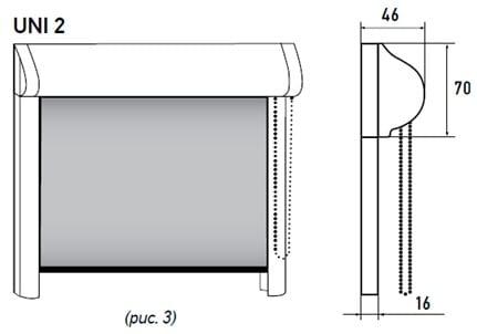 кассетные шторы уни